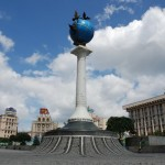 Image 4 150x150 №10 Khreshchatyk street – heart of Kiev