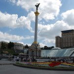 Image 5 150x150 №10 Khreshchatyk street – heart of Kiev