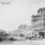 o 00057778 a 00013712 150x150 №10 Khreshchatyk street – heart of Kiev