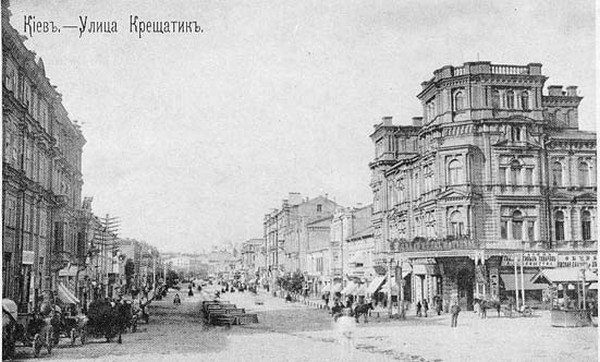 o 00057778 a 00013712 №10 Khreshchatyk street – heart of Kiev