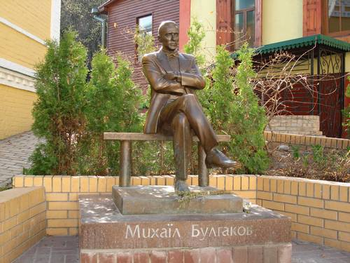 Mikhail Bulgakov monument on Kyiv Andriyivsky descent №3 Andriyivskyy Descent and Podil